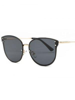 Frameless Oversized Sunglasses - Black Grey
