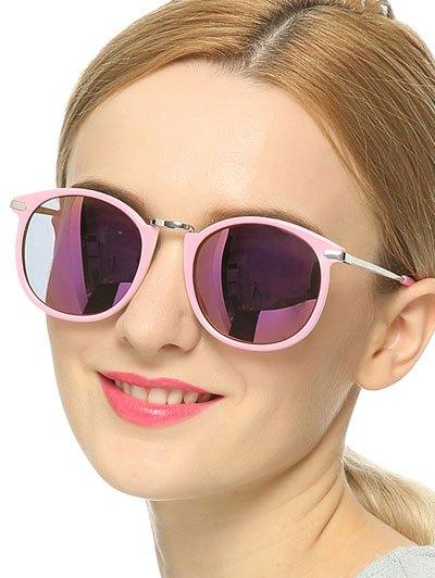 Polarized Mirrored Sunglasses