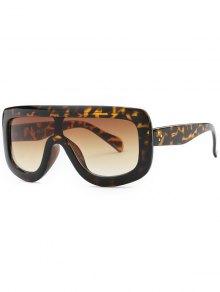 Cool Integrated Oversized Sunglasses - Tea-colored