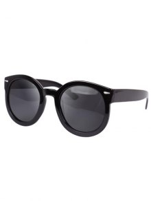 Simple Black Frame Sunglasses