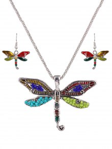 Multicolor Beads Dragonfly Jewelry Set