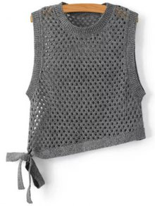 Asymmetric Knitted Tank Top - Deep Gray S