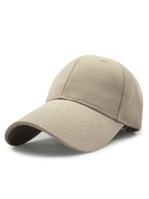 Outdoor Long Brim Adjustable Buckle Baseball Hat - Khaki