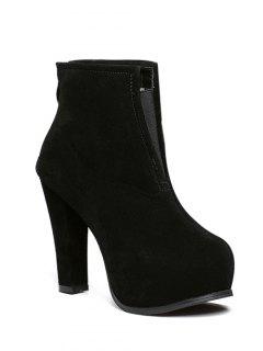 Elastic Band Platform Zipper Ankle Boots - Black 38