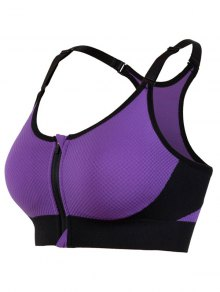 Active Padded Sport Bra