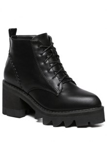 Buy Stitching Platform Tie Ankle Boots - BLACK 37