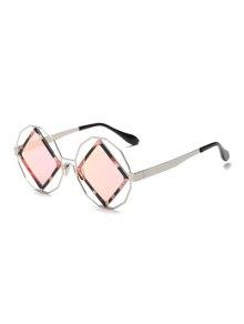 Rhombus Mirrored Irregular Sunglasses