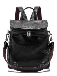 Snowflake Pattern Metal Zippers Backpack