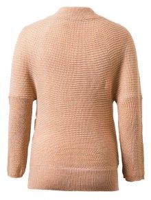 Crossover Sweater - KHAKI ONE SIZE