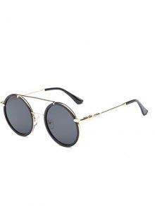 Cross-Bar Round Sunglasses - Black