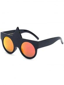 Unicorn Round Mirrored Sunglasses - Red