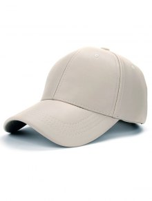 Smooth Faux Leather Baseball Hat