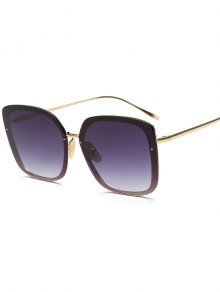 Irregular Square Sunglasses
