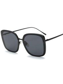 Irregular Square Sunglasses