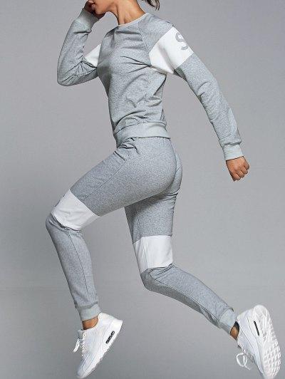 Letter Print Sweatshirt With Pants Gym Suit - Gris Claro