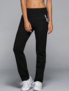 Buy Jogging Pants Pockets M BLACK