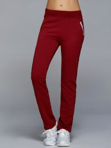 Buy Jogging Pants Pockets - WINE RED 2XL