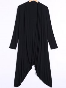 Long Sleeve Irregular Hem Long Cardigan