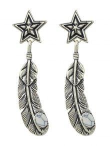 Faux Rammel Pentagram Leaf Feather Earrings