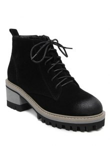 Buy Dark Colour Platform Tie Ankle Boots 37 BLACK