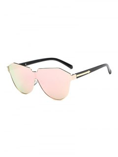 Butterfly Sheild Mirrored Sunglasses - Shallow Pink