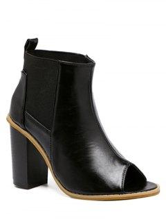 Peep Toe Chunky Heel Elastic Ankle Boots - Black 38
