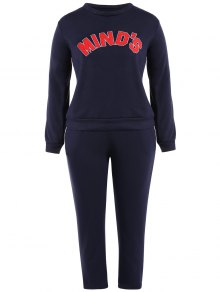 Letter Print Sweatshirt With Drawstring Pants - Deep Blue 2xl