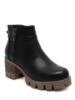 Vintage Double Zips Chunky Heel Boots - Black 38