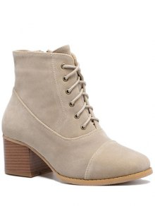 Suede Square Toe Chunky Heel Boots - Apricot