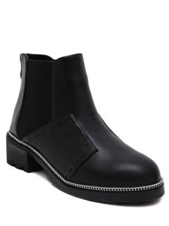 Elastic Band Stitching Chain Ankle Boots - Black 38