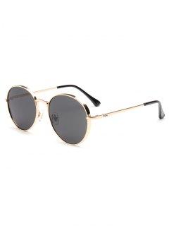 Chunky Metal Oval Sunglasses - Golden
