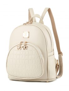 PU Leather Crocodile Embossed Backpack - Off-white