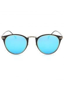Metal Cat Eye Sunglasses  metal cat eye mirrored sunglasses ice blue sunglasses zaful