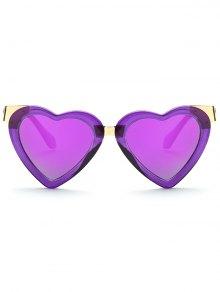 Heart Mirrored Sunglasses