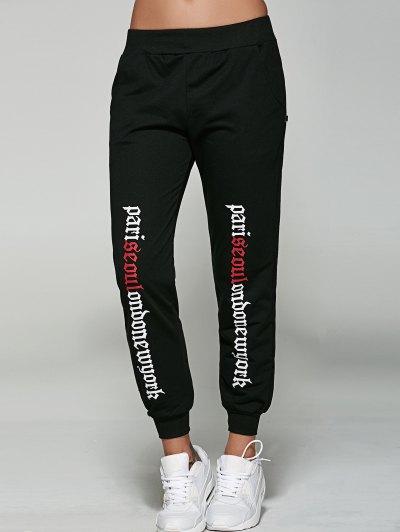 Letter Jogger Pants - Negro