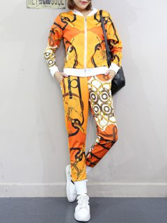 Zip-Up Sports Printed Jacket And Narrow Feet Pants - Yellow M