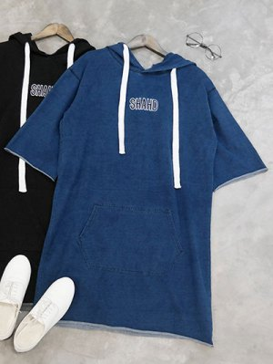 Shahd Embroidered Pullover Hoodie Dress - Blue