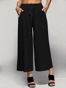 Elastic Waist Culotte Pants - Black