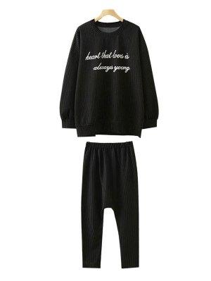Plus Size Striped Sweatshirt And Pants - Black