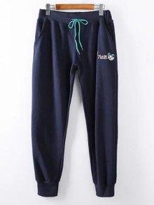Buy Plus Size Drawstring Jogging Pants