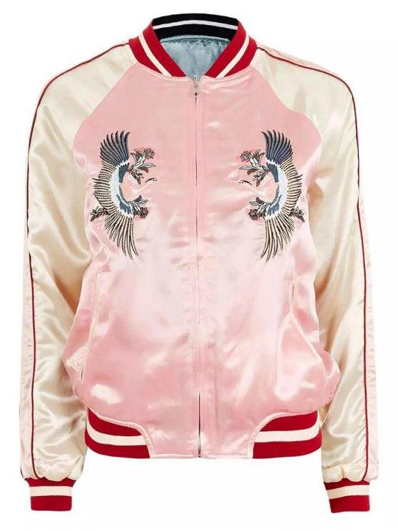 latest Reversible Souvenir Jacket - COLORMIX S