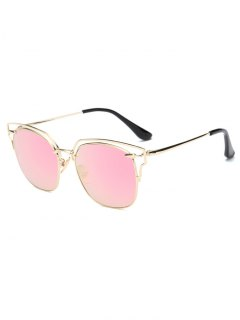Hollow Out Irregular Square Mirror Sunglasses - Peach Pink