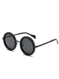 Chunky Round Sunglasses - Black