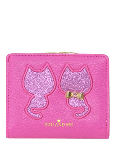 Animal Pattern Sequins Wallet