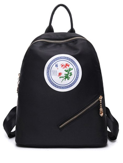 Chrysanthemum Pattern Nylon Backpack