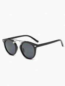 Dam Nose Bridge Oval Sunglasses - Black
