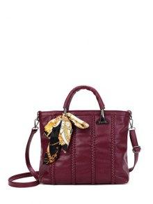 Weaving Metal PU Leather Tote Bag - Wine Red
