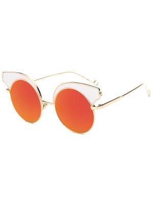 Lunettes De Soleil Rondes à Verres Effet Miroir Avec Forme Yeux De Papillon - Tangerine
