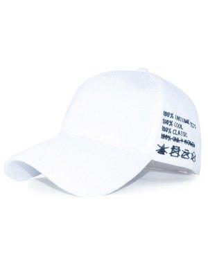 Casual Sport Snapback Corduroy Baseball Hat - White
