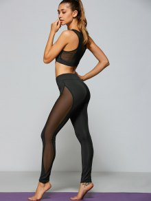 Mesh Panel Tight Fit Sports Bra And Pants - Black